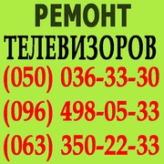 Ремонт телевизоров в Харькове. Мастер по ремонту телевизора на дому
