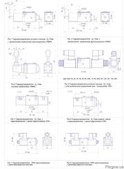 Гидрораспределитель  Р102-ЕЛ573,  Р102-М11Б,  ВЕ06.34,  Р514Э3ВК-С6-200,