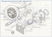Шестерня промежуточная Т-16МГ  (СШ24.22.103-2)