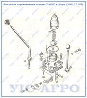 Механизм переключения передач КПП Т-16МГ в сборе (СШ20.37.057)
