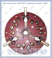 Муфта сцепления (корзина) 25.21.031-А /25Ф.21.022 Т-25А,  Т-25Ф