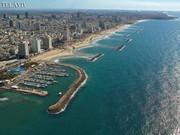 Экскурсионный тур в Израиль с Отдыхом на Средиземном море!