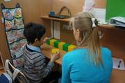 «Класс для детей с аутизмом»