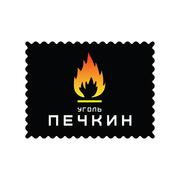 Уголь Антрацит Киев Украина