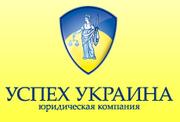 Семейный адвокат Харьков!!!
