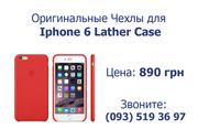 Оригинальные кожаные чехлы Apple iPhone 6,  6 Plus Leather Case