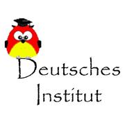 Немецкий институт-Deutsches Institut