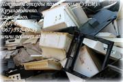 Закупаем отходы полистирола УПМ-HIPS