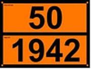 Знак маркировки опасных грузов,  информационная таблица