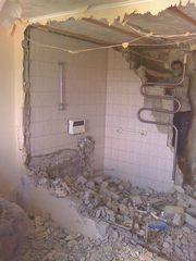 Демонтажные работы: демонтаж бетона,  покрытий,  сооружений и т.д.
