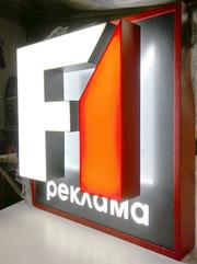 Изготовление наружной рекламы ООО «Ф1-РЕКЛАМА»