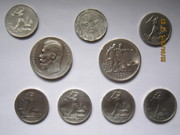 серебро монеты