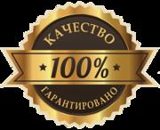 Дрова ЛесХоз Харьков производство доставка доступная цена !