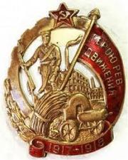 КУПЛЮ«знаки СССР»