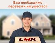 Грузовые перевозки в Харькове. Опытные грузчики. Выполним переезд