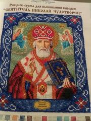 Продам Икону Святитель Николай Чудотворец