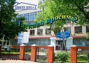 ЦПТО-2 г. Харькова приглашает на учёбу! Общежитие,  обучение-бесплатно!