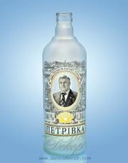 Бутылка с вашим фото и логотипом!