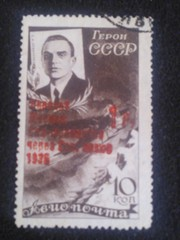 Продам марку СССР 1935 года