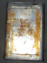 СМАЗКА Бензиноупорная (бу)  ГОСТ  7171-63 (ГОСТ 7171-78),  масло амг-10