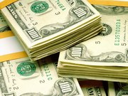 Частный инвестор выдаст кредит под залог недвижимости и автотранспорта