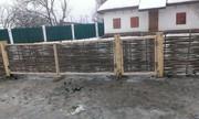Плетенный еко забор с лозы орешника...