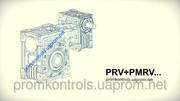 Редукторы PRV+PMRV 030-050 червячные