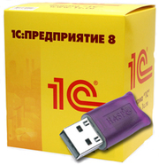 Клиентская лицензия на 5 рабочих мест (USB-ключ)