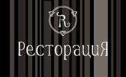РЕСТОРАЦИЯ ФИНСОФТ