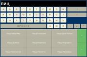 Буквенная клавиатура в 1С