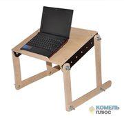 Столик для работы на ноутбуке