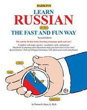 Курсы русского языка для иностранцев ( Russian for foreigns )