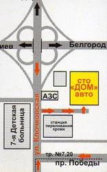 СТО и МОЙКА ДОМ АВТО Клочковская 370 СТО Харьков