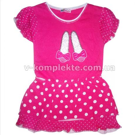 Распродажи детской одежды