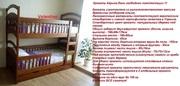 Хит продаж! Деревянная двухъярусная кровать Карина Люкс