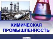 Фенилацетон,  Фенилнитропропен,  Гелиотропин,  Фосфор Красный,  Йод Криста