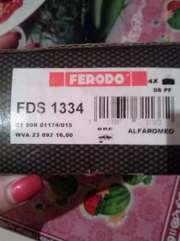 Тормозные колодки FDS1334