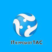 IT Курсы Харьков. Tac Courses.