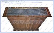 Сердцевина водяного радиатора 150У.13.020 (6 рядная) Т-150 Оренбург