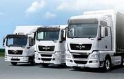 Міжнародні вантажоперевезення від 100 кг до 45 тонн