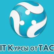 IT Курсы Харьков. TАС Company