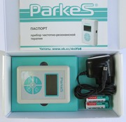 Бытовой антивирусный прибор Паркес-Л-454