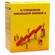 Программа «1С: Управление небольшой фирмой»