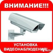 Установка видеонаблюдения, электрозамков