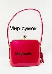 Ищешь сумку? Она здесь!