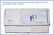 Вкладыши шатунные Т-16,  Т-25 (Д21-1004150) ЗПС Тамбов