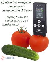 Прибор для измерения нитратов – нитратомер 2 Соэкс