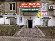 Продам магазин в оживленном районе Харькова