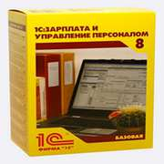 Курсы бухгалтеров в Харькове,  курсы программистов 1С и пользователей ПК
