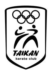 СК «Тайкан» объявляет набор в секцию каратэ для детей и взрослых.